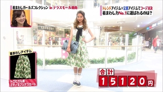 girl-collection-20140718-009.jpg