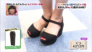 girl-collection-20140718-012.jpg
