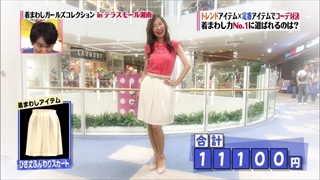 girl-collection-20140718-017.jpg