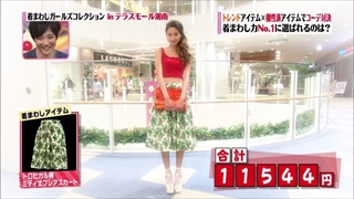 girl-collection-20140718-021.jpg