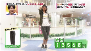 girl-collection-20140718-026.jpg