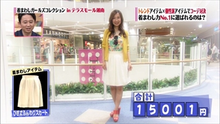 girl-collection-20140718-029.jpg