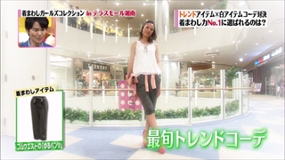 girl-collection-20140718-035.jpg
