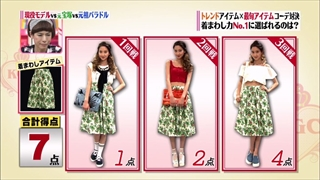girl-collection-20140718-047.jpg