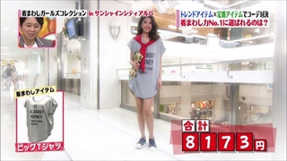 girl-collection-20140815-004.jpg