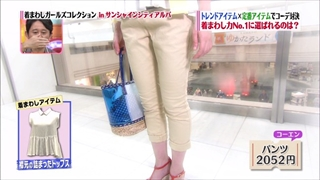 girl-collection-20140815-016.jpg