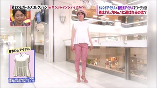 girl-collection-20140815-033.jpg