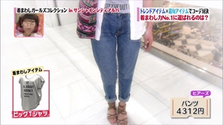 girl-collection-20140815-038.jpg