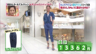 girl-collection-20140815-042.jpg