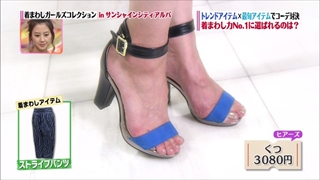 girl-collection-20140815-044.jpg