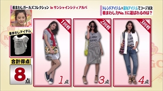 girl-collection-20140815-054.jpg