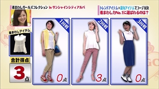 girl-collection-20140815-055.jpg