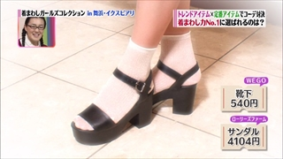 girl-collection-20140829-006.jpg