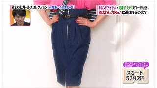 girl-collection-20140829-015.jpg