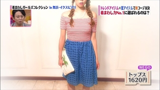 girl-collection-20140829-020.jpg