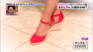 girl-collection-20140829-022.jpg
