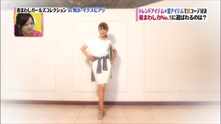 girl-collection-20140829-029.jpg