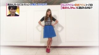 girl-collection-20140829-035.jpg