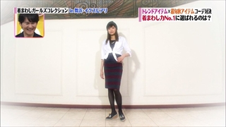girl-collection-20140829-038.jpg