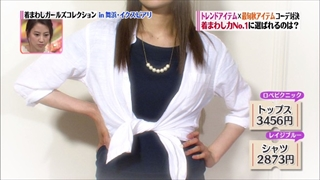 girl-collection-20140829-039.jpg