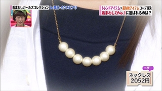 girl-collection-20140829-040.jpg