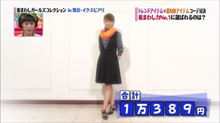 girl-collection-20140829-043.jpg