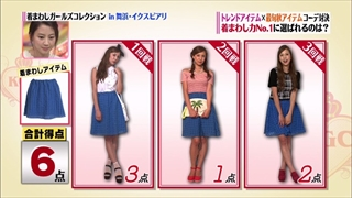 girl-collection-20140829-050.jpg
