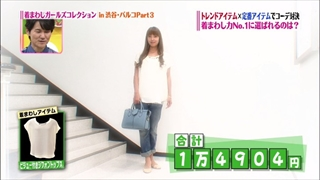 girl-collection-20140912-009.jpg