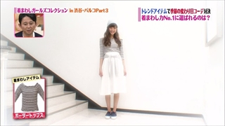 girl-collection-20140912-018.jpg