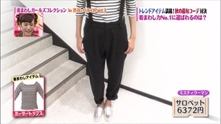 girl-collection-20140912-033.jpg
