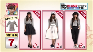 girl-collection-20140912-047.jpg