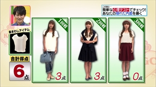 girl-collection-20140912-048.jpg