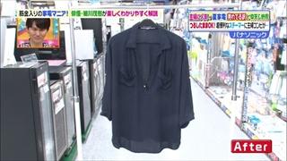 irui-steamer-006.jpg
