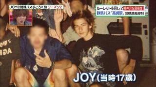 joy-bus-026.jpg