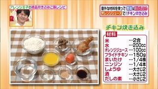juicy-chicken-rice-001_20140422223614b1c.jpg