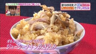 juicy-chicken-rice-002_20140422223614d84.jpg