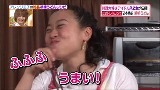 kurogoma-tantan-udon-005.jpg