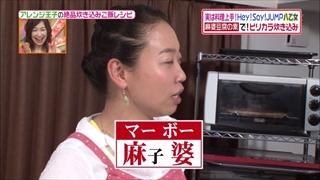 mabo-rice-002.jpg