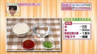 mabo-rice-003.jpg