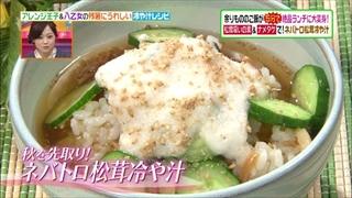 matsutake-hiajiru-004.jpg