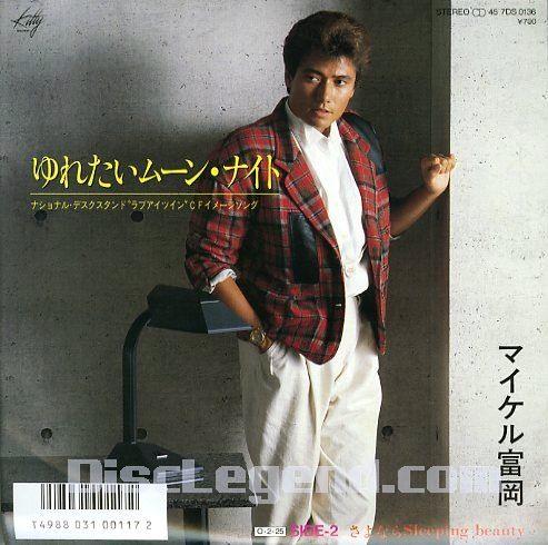 「ゆれたいムーン・ライト」のレコードジャケット