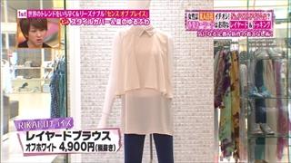 must-item-20140515-006.jpg