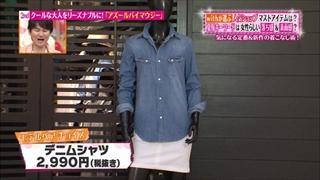 must-item-20140605-014.jpg