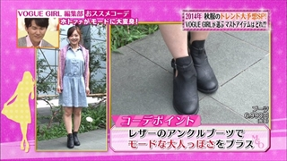 must-item-20140828-007.jpg
