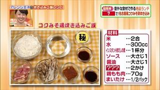 nagoya-gohan-001.jpg