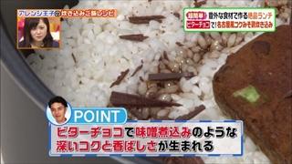 nagoya-gohan-002.jpg