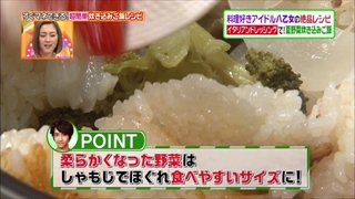 natsuyasai-gohan-004.jpg