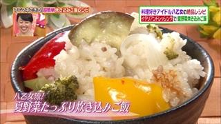 natsuyasai-gohan-005.jpg