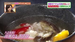 natsuyasai-gohan-007.jpg