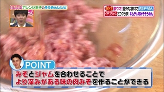 nikumiso-somen-002.jpg